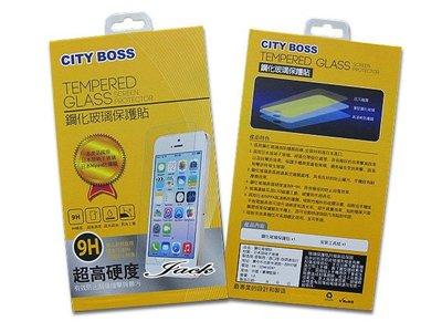鋼化玻璃保護貼 ASUS ZenFone Max Pro ZB602KL 螢幕保護貼 CITY BOSS 9H 滿版黑色