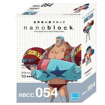 現貨代理 河田積木 kawada nanoblock  NBCC-054 one piece 佛朗基