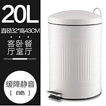 【新視界生活館】乳白20升羅馬紋緩降廚房客廳室內家用有蓋垃圾桶XSJ❤818320