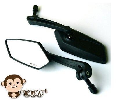 【猴野人】通用型 GT後視鏡 後照鏡 M10 黑身 鉻鏡 五菱鏡 RX JET 雷霆 NEX GTR CUXI