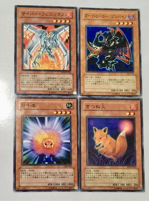 遊戲王 Yugioh OCG 咭 卡 DP04-JP006 Dark Hero 針千本 白咭 4張 不散賣