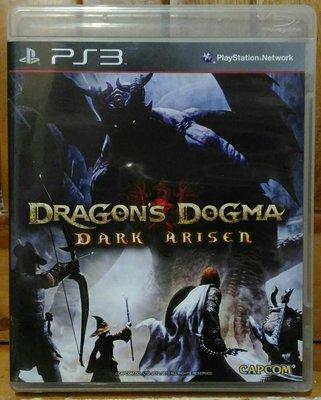 PS3 龍族教義 黑暗再臨  (亞美版)