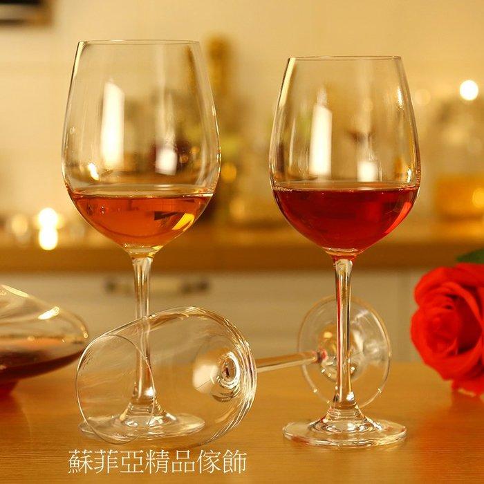 2入無鉛水晶玻璃手工吹製紅酒杯白酒杯葡萄酒杯高腳杯(2入盒裝)【 蘇菲亞精品傢飾】