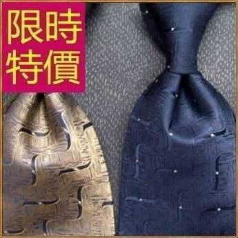 男士領帶配件-自信真絲質細緻商務55g21[獨家進口][巴黎精品]