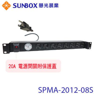 【MR3C】有問有便宜 含稅 SunBox 8插 3孔機櫃指針電錶電源排插20A 2.8M SPMA-2012-08S