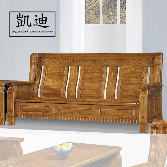 【凱迪家具】F16-5-12 388型樟木色組椅(3人組椅)/大雙北市區滿五千元免運費