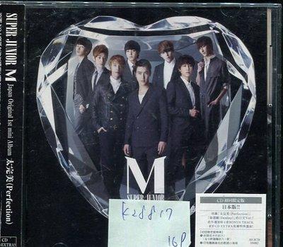 *真音樂* SUPER JUNIOR M / PERFECTION 二手 K28817
