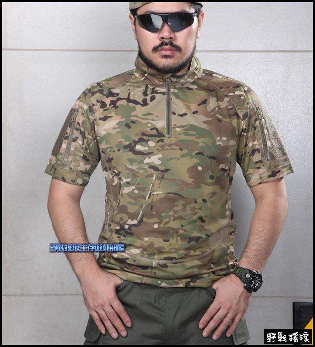 【野戰搖滾-生存遊戲】魔蠍迷彩青蛙短袖T恤、上衣【Multicam】多地形迷彩服CP迷彩立領戰術上衣排汗衫