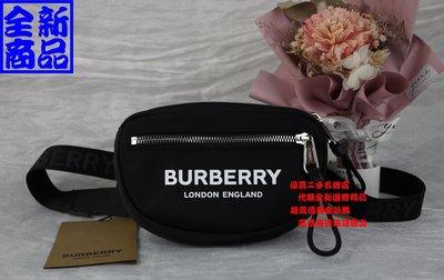 優買二手精品名牌店 BURBERRY 黑 白 logo 字母 帆布 肩背包 腰包 胸口包 斜背包 霹靂包 發財包 全新