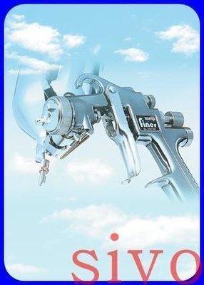 ☆SIVO蘋果商城☆日本明治 meiji FINER-G14 重力式 汽車烤漆專用手動噴漆槍