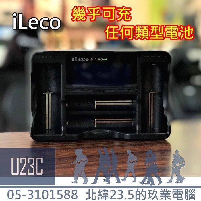 【嘉義U23C 含稅附發票】iLeco 2槽 LCD顯示電池充電器 BHR-18SW4 充電座 充電器