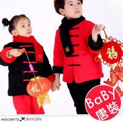 八號倉庫 兒童新年中國風唐裝加絨純色套裝 上衣+褲子【3D034E408】