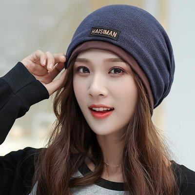 帽子女秋冬季包頭帽韓版潮時尚堆堆帽坐月子帽保暖護耳針織套頭帽