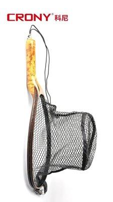 【釣魚神器】CRONY科尼高檔實木抄網路亞飛蠅抄網馬口溪流抄網掛膠網兜
