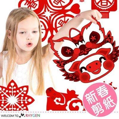 八號倉庫 兒童創意新年春節2019豬年主題剪紙 窗花 30張/組【1E010G839】