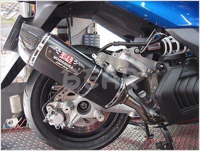 【貝爾摩托車精品店】日本 吉村 R77 全段 魔術紋 卡夢 壓花 FORCE SMAX 排氣管 R77S
