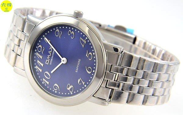 (六四三精品)歐美仕(真品)薄型錶殼.水晶鏡面.錶徑3.3公分.藍面精準錶!