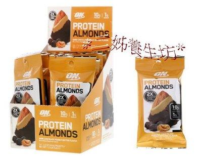 *二姊養生坊*~Optimum Nutrition,蛋白質杏仁黑巧克力花生醬2盒免運#OPN-96038