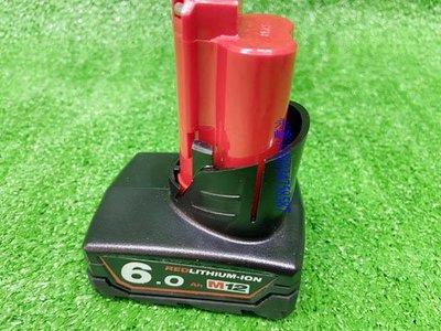 (含稅價)緯軒(底價1600不含稅)美沃奇 12V 鋰電池 6.0Ah M12B6 單售鋰電池 桃園市