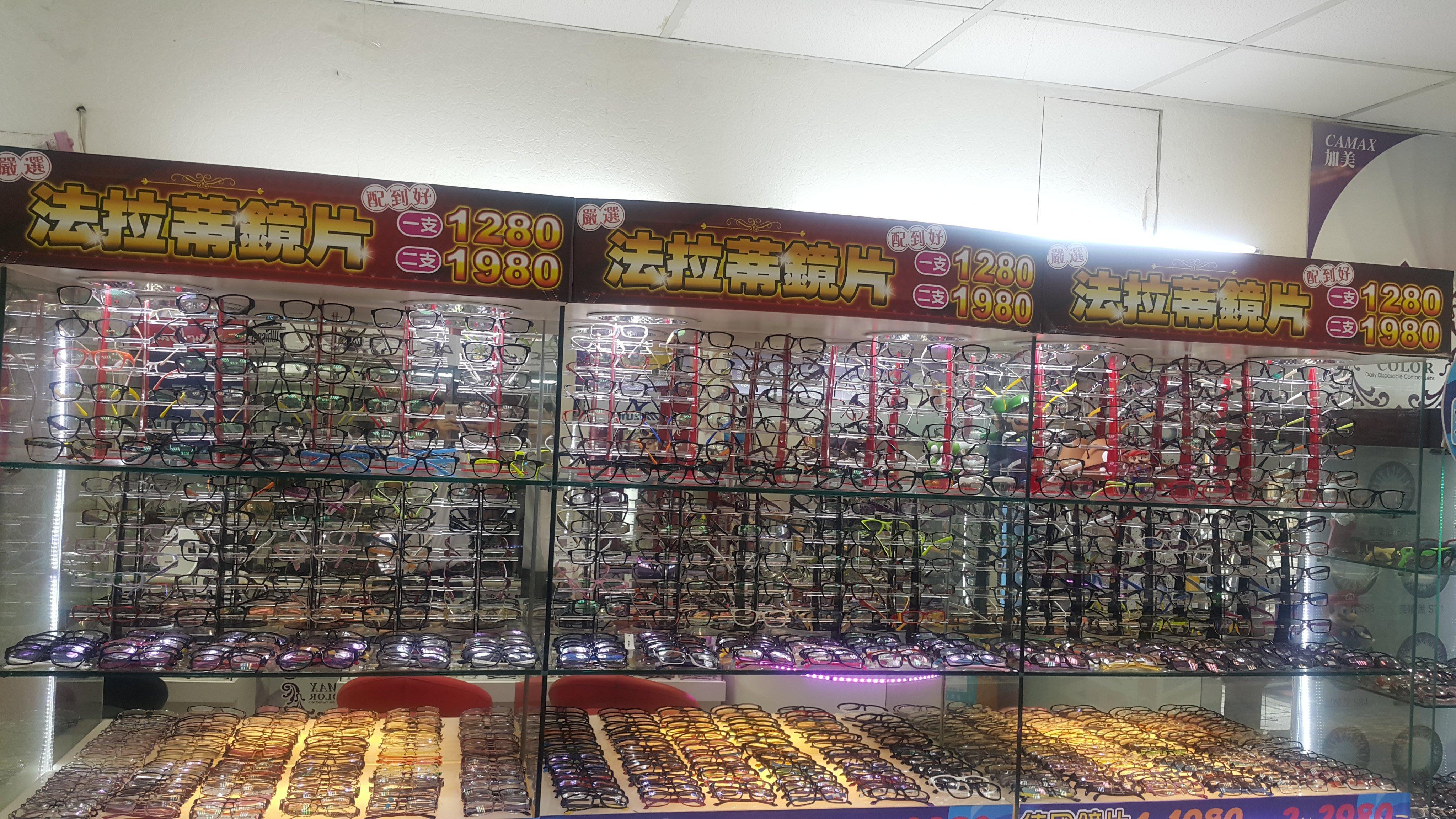 眾多眼鏡商品買一送一990元