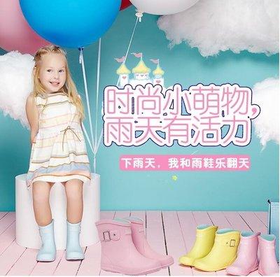 女童男童雨靴兒童防滑中筒兒童雨鞋【巴黎春天】