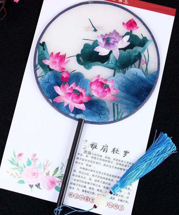 白狐中國風宮扇古典雙面半透手工蘇州刺繡團扇女復古工藝檀木柄