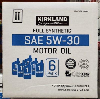 【小如的店】 COSTCO好市多代購~KIRKLAND 科克蘭 5W-30全合成機油(946ml*6瓶) 1448217