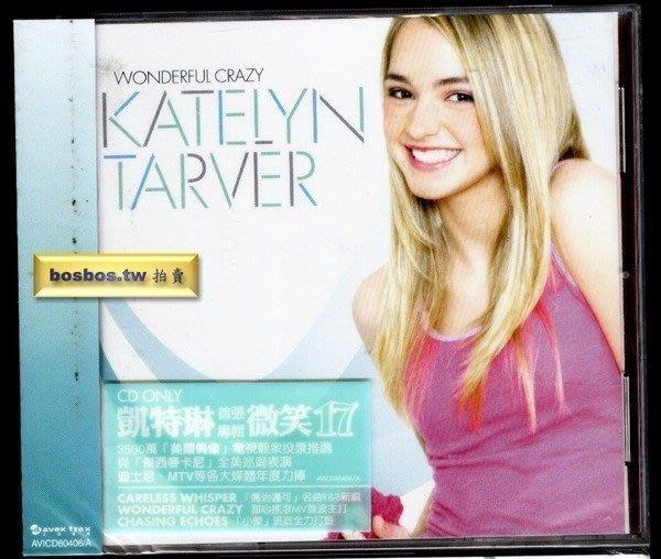 ◎2006全新CD未拆!微笑甜心-凱特琳-Katelyn-微笑17-Wonderful Crazy專輯-13首好歌-看圖