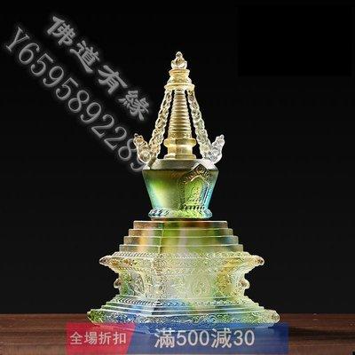 佛教用品 法器 擺件藏式密宗法器古法琉璃舍利塔佛教用品供養舍利佛像菩提塔大號擺件-佛道有緣