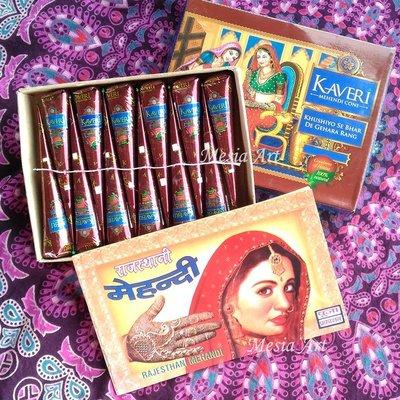 【顏料1盒+圖案本2本】海或人體彩繪 Mehndi Henna cone印度新娘紋身刺青tattoo天然咖指甲花漢娜曼蒂