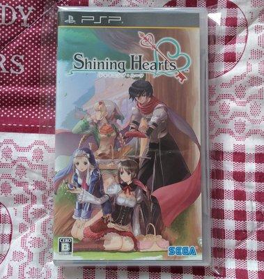 PSP 日版 - Shining Hearts 光明之心 ( TONY X 世嘉SEGA 光明系列 PlayStation Portable 經典 RPG 遊戲