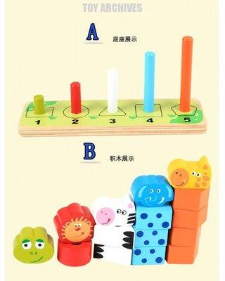 【晴晴百寶盒】木製可愛動物疊疊樂 家家酒寶寶过家家玩具 角色扮演 積木 秩序智力提升 練習 禮物 平價促銷 P081