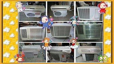 樂居二手家具館 中古家電買賣*二手窗型冷氣 特價2999起*冷氣機/中古空調設備/2手分離式冷氣 台中便宜家二手傢俱賣場