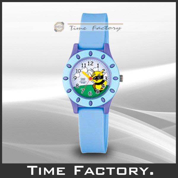 【全館現貨】請直接下標  日限 Q&Q 可愛兒童錶 VQ13J002Y 防水/CITIZEN 小蜜蜂