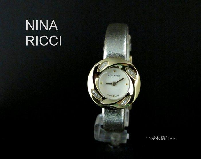 【摩利精品】NINA RICCI 鑽石錶 *真品* 低價特賣