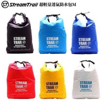 【2020新款】Stream Trail 超輕量透氣防水包M 後背包 防水包 手提包 斜背包 側背包 後背包 肩背包