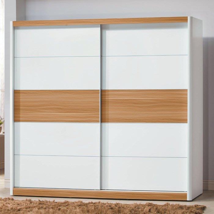 席娜 7尺衣櫃😊暖暖屋傢俱傢飾😊LT