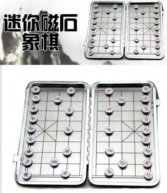 磁性中國象棋 兒童培訓教學 旅遊便攜折疊棋盤套裝小號帶磁力磁鐵_☆找好物FINDGOODS☆