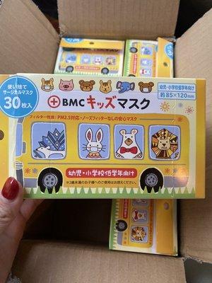 BMC面包の超人kitty美樂蒂 skater綠鼻子兒童卡通立體口罩