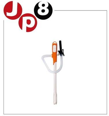 JP8現貨  EP-305 煤油暖爐電動加油槍 電動加油器 油滿自動停止
