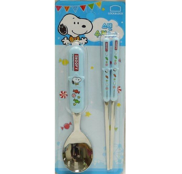 史努比  不鏽鋼  湯匙 筷子 奶爸商城 075398 特價