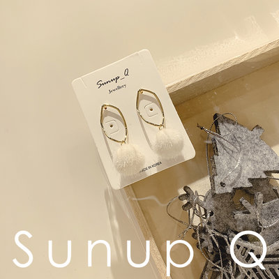 13C~Sunup_Q 現貨 韓國 冬季款毛絨球耳墜耳夾 顯瘦簡約百搭02-08
