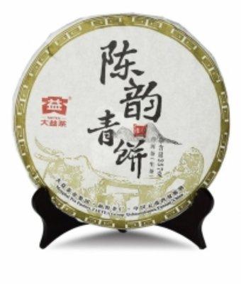 普洱茶 勐海茶廠 大益 2015年 陳韵青餅 陳韻青餅 1501批次 357克/餅