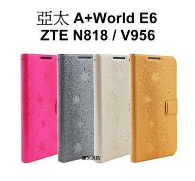 *PHONE寶*亞太A+World E6 ZTE N818 / V956 松鼠紋楓葉印花側翻可立皮套 磁扣吸附 保護套