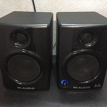 m audio av40 monitors
