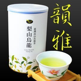 梨山茶自然回甘烏龍茶葉2罐組(150g/罐)附提袋/冬茶/高山茶/適合茶几茶具茶壺泡茶
