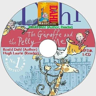 英文有聲讀物:Roald Dahl  1-17原版未刪節的達爾系列 MP3格式17CD