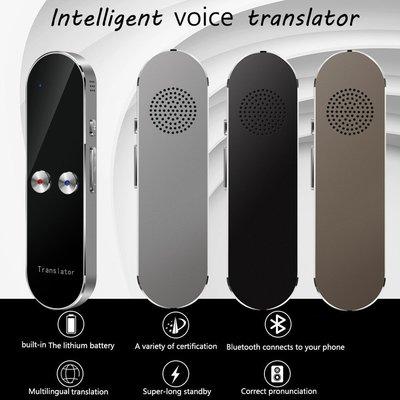 現貨出國必備即時翻譯機 智能學習機支持translator T8翻譯機 K8語言智能翻譯機器 T8+ T8 翻譯機 智能