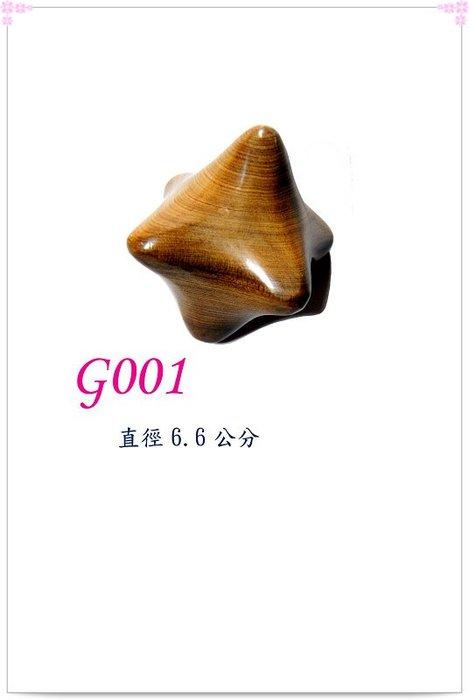 【白馬精品】梢楠木-掌中寶,葫蘆型指壓棒。(G001,G002,G016)