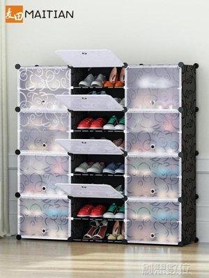 多層鞋簡易鞋柜多層家用組裝經濟型省空間簡約  DF